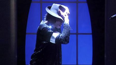 迈克尔杰克逊 Michael Jackson - Billie Jean (30th Anniversary Ce