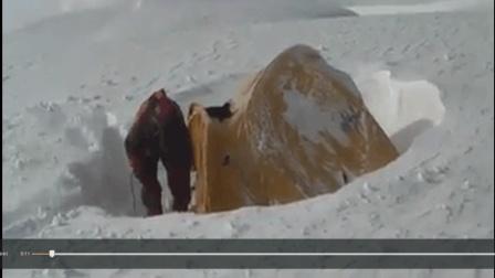 Spantik peak arundu shiger  Glacier