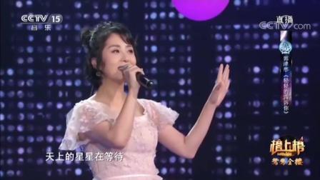 [全球中文音乐榜上榜]歌曲《轻轻的告诉你》 演唱: 郭津彤