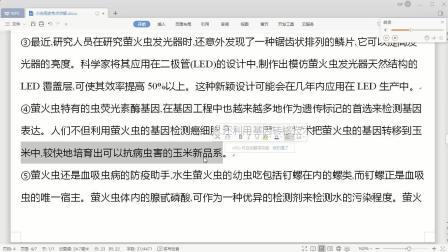 高考语文——小说阅读考点详解及满分模板(电脑朗读版2)