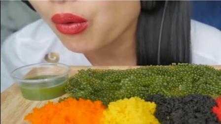 泰国吃播微笑姐, 吃翠绿色海葡萄和各种口味鱼籽, 网友吃过吗