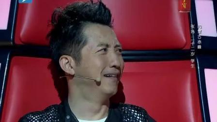 中国好声音: 音乐疯子张玮用一首《high歌》, 赢得四位导师转身!