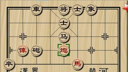 王天一精彩实战对局 仙人指路对中炮局 北京王天一先胜上海赵玮