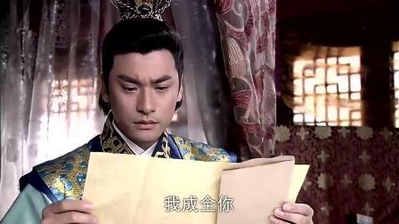 薛琪和魏豹注定是个悲剧 一段孽缘啊!
