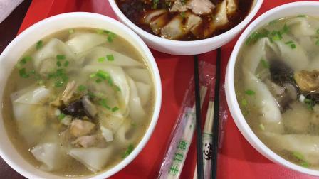 """成都机场汽车站, 大神和桐桐抓紧时间吃""""龙抄手"""", 吃完就要上车"""