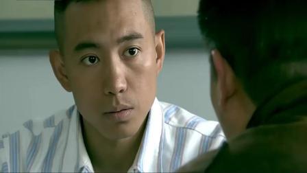 苗连来医院求助于他, 想让他打入犯罪集团, 没想到小庄这样回答