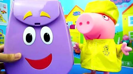 小猪佩奇, 整理朵拉的背包小故事