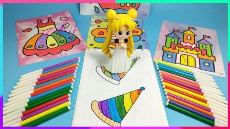 灵犀小乐园之色彩学习 美少女涂色生日帽