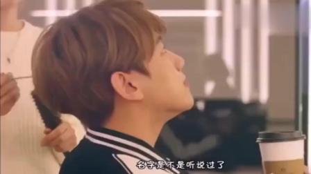 我的邻居是EXO: 艺兴夸女主背影看起来很漂亮, 正面看起来很可爱