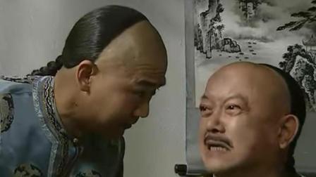 纪晓岚请和珅吃饭准没好事, 这次差点要了和宝宝的脑袋