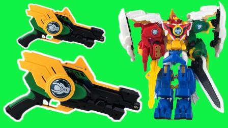 神兽金刚4武器召唤器青龙枪玩具