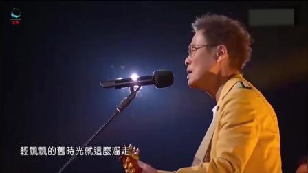 周润发《阿郎的故事》国语版主题曲, 罗大佑《恋曲1990》, 经典!
