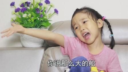 爆笑父女: 爸爸一问三不知, 导致了萌娃如此尴尬! 太可爱了