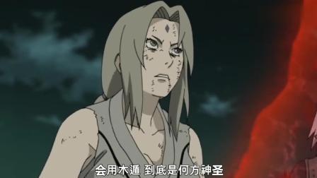火影忍者: 大和队长用木遁真数千手, 放出的五种查克拉攻击!