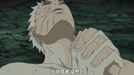 火影忍者: 带土终于明白长门为什么会背叛!