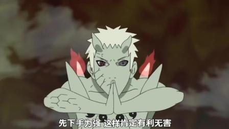 火影忍者: 鸣人可以操控九尾和仙术这么胖的的查克拉!
