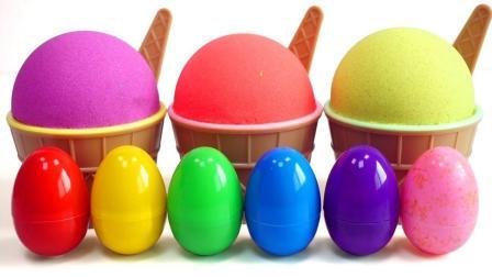 太空沙冰淇淋魔力变奇趣蛋礼物, 循环创意培养自信爱探索的宝宝!