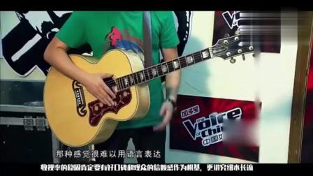 中国好声音歌手出场费一首歌47万, 听到后都不敢相信!