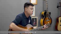 《凌晨三点》吉他弹唱教学——小磊吉他教室出品