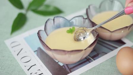 懒人甜品, 一盒牛奶两个蛋, 教你轻松做出鸡蛋布丁, 补充蛋白质首选