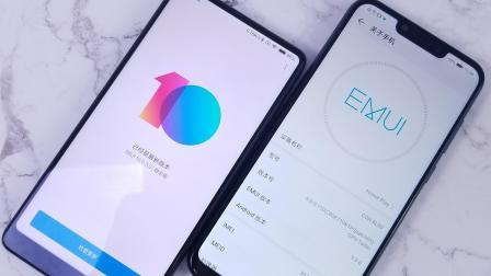 华为EMUI9对比MIUI10,网友:它们都很好我选iOS!