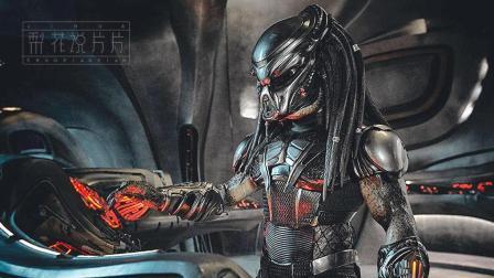 《铁血战士》引领硬核科幻风, 为什么成为直男必看?
