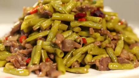 酸豆角炒鸡胗, 美食家常菜, 做法食谱视频教学, 简单又好吃