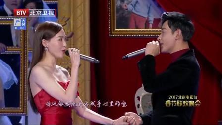 唐嫣罗晋合唱最浪漫的事, 终于要一起慢慢变老了!