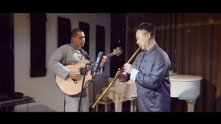 纯享版穿越时空的思念, 萧姜伟强, 吉他郝浩涵