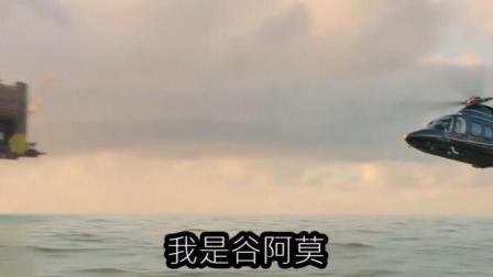 【谷阿莫】5分鐘看完2018教你怎麼虐殺殺不到的鯊的電影《巨齿鲨 The Meg》