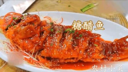 """爱剪辑-大厨教你一道""""糖醋鱼""""家常做法, 酸甜可口, 简单易做, 看着就想吃。"""