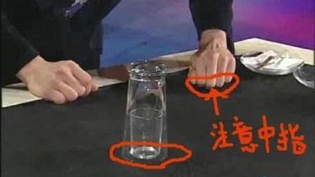 刘谦硬币穿杯魔术, 慢放10倍也没破解, 现在教你!