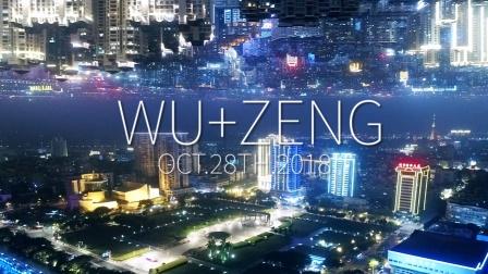 「 WU+ZENG 」 席前回放 | 飞行映画出品