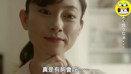 论奇葩广告我只服日本, 全职主妇的内心太黑暗!