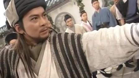"""乔峰使出少林""""太祖长拳"""", 少林方丈都招架不住, 太牛了"""