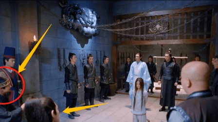 楚乔传中, 此人官位居高, 公子宇文玥也是恭敬推崇?
