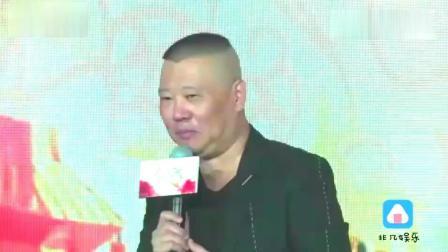 一个剧迷的日常 郭德纲导演《祖宗十九代》定档大年初一
