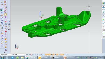 UG模具设计学习全套视频教程之捷豹汽车零件手动分模教程