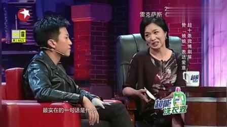 一个剧迷的日常 邓超频繁在微博和孙俪秀恩爱, 网友不干了坐不住了!
