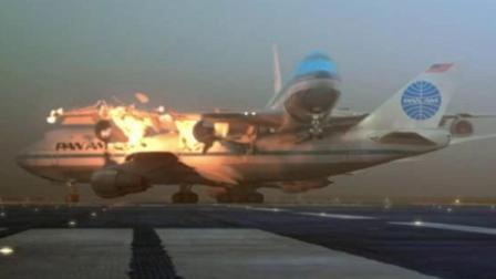 一次被称为奇迹的空难, 13000米飞机没油, 300多名乘客却全部生还, 机长的操作神了!