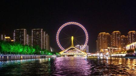 南开大学93届 经济系同窗聚会-海河夜景游船