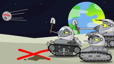 坦克世界动画: 用铲子去投掷卫星? 德系首领好身手啊!