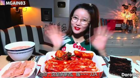小杰搬运 韩国 女主播 Dorothy 吃播 泡菜