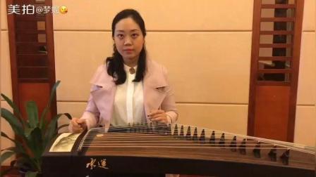 古筝教学#问题三: 提弹法和夹弹法该如何发力? 有何区别? 温若妮