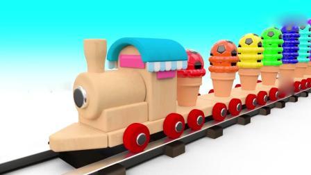 亲子早教动画 3D动画小火车运输美味的足球冰淇凌