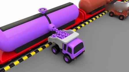 亲子早教动画 3D儿童罐装火车运输颜料自卸车学习颜色