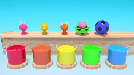 亲子早教动画 3D惊奇足球在魔术液体变身 学习英语