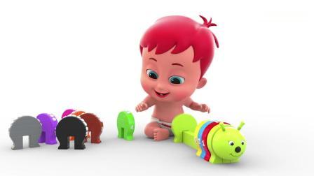 亲子早教动画 3D组装彩色玩具毛毛虫趣味学习颜色和数字