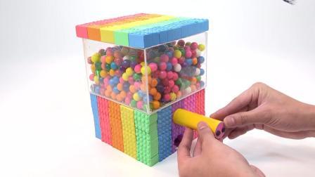 亲子早教动画 DIY太空沙制作自动糖果售货机趣味学习颜色