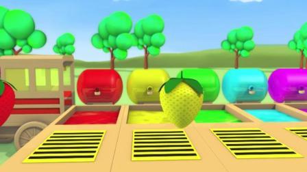 趣味益智动画片 迅猛龙吃七彩草莓